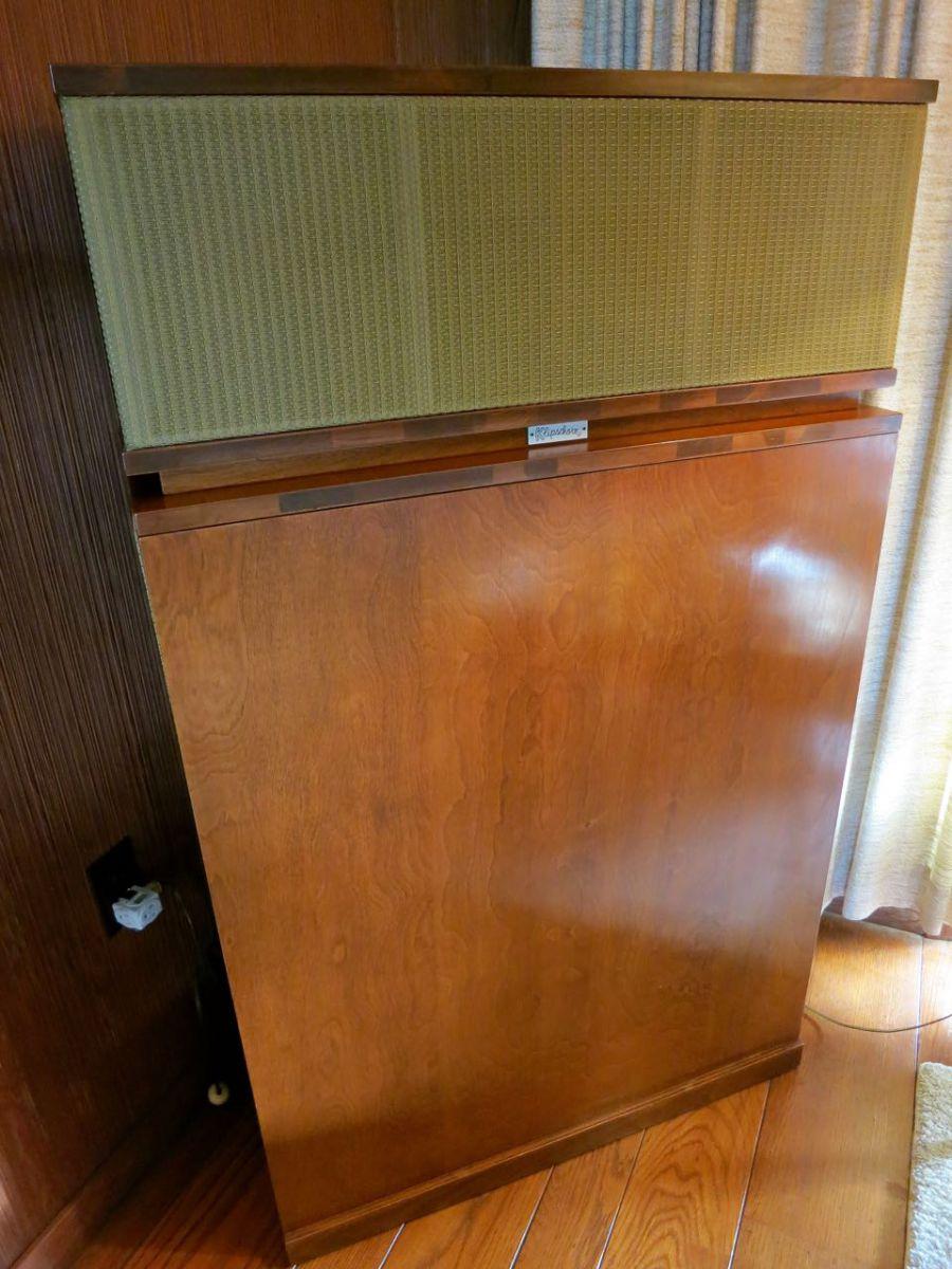 1955 K-357 Klipschorn Floor Standing Corner Speaker