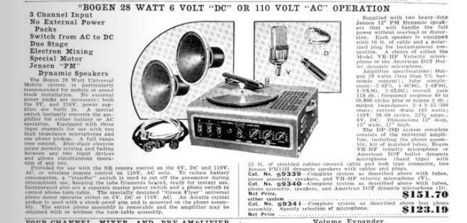 Bogen from 1939 RS Catalog.jpg