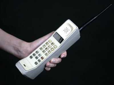 Old-Cell-phone.jpg